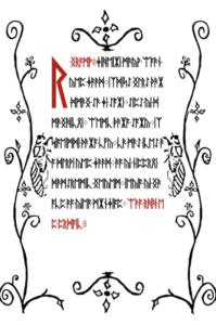 Liber Primus